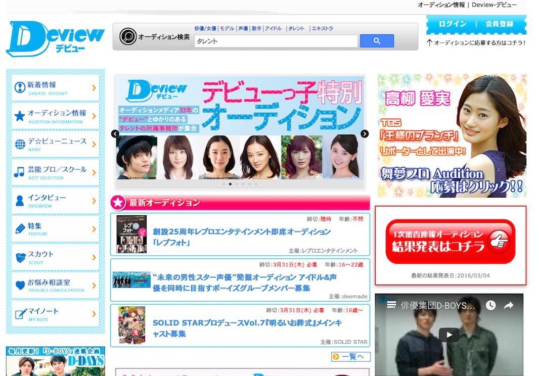 web deview