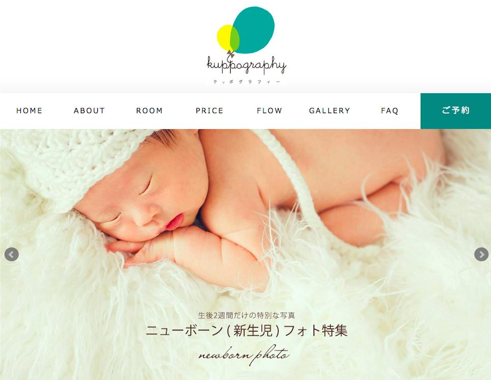 http://yoko.kuppo.jp
