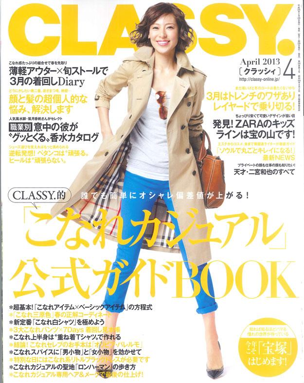CLASSY-4-COVER