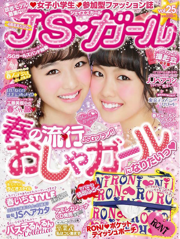 cover201502