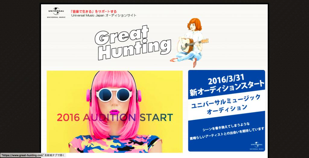 スクリーンショット 2016-08-05 18.44.48