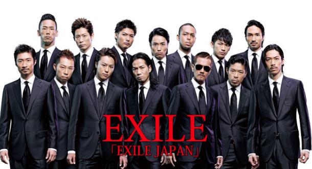 出典:EXILE「EXILE JAPAN/Solo」特集 – goo 音楽
