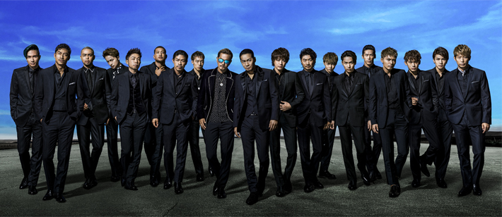 exile4