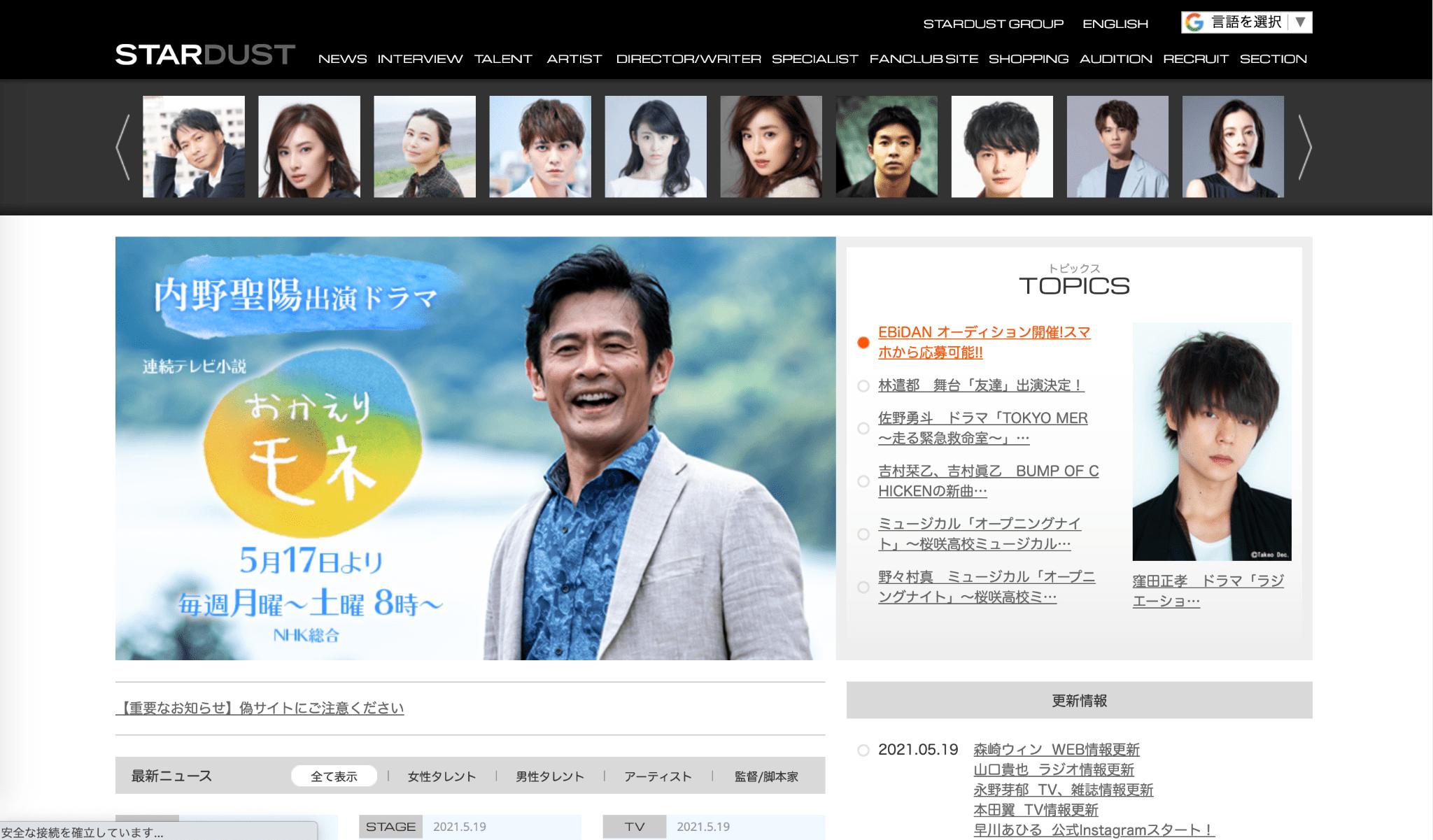 スクリーンショット 2021-05-19 18.49.51