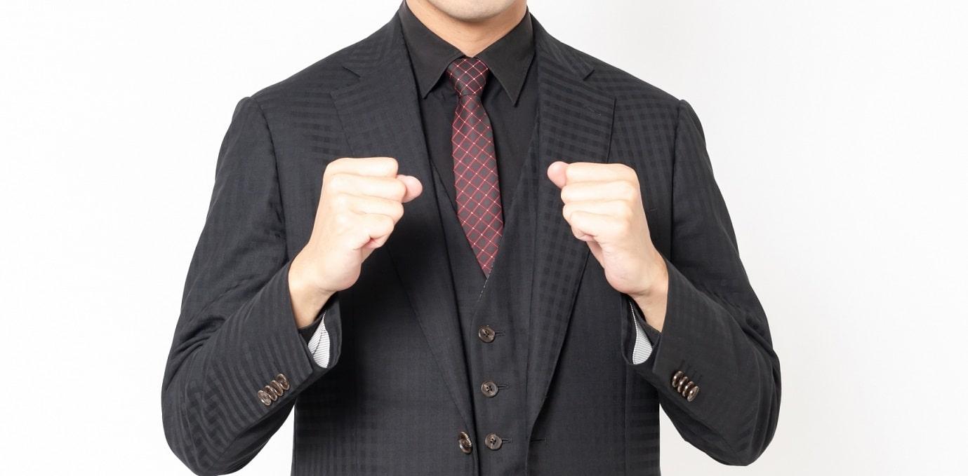 スーツでガッツポーズ